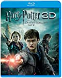 ハリー・ポッターと死の秘宝 PART 2 3D&2D ブルーレイセット[Blu-ray/ブルーレイ]