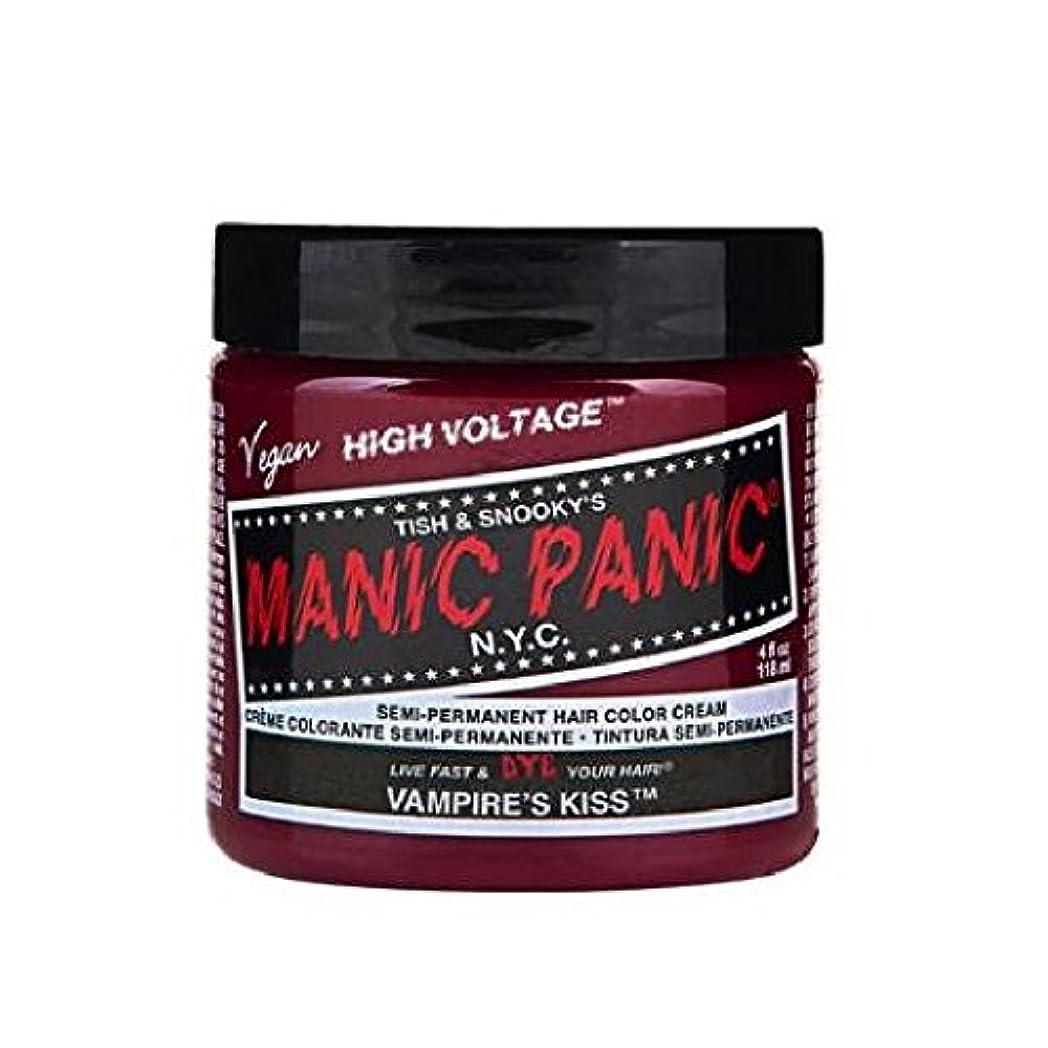 劣るネズミペニーMANIC PANIC マニックパニック 118ml Vampires Kiss ヴァンパイアズキッス MC11042