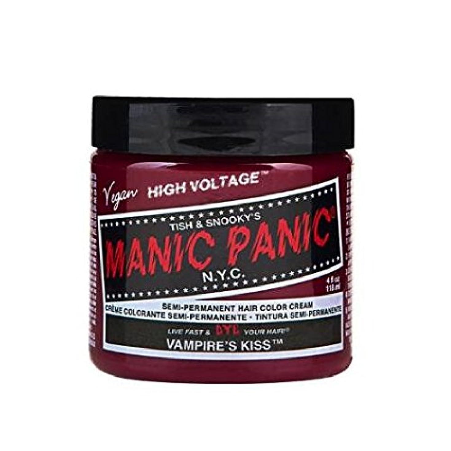 続ける解くシプリーMANIC PANIC マニックパニック 118ml Vampires Kiss ヴァンパイアズキッス MC11042