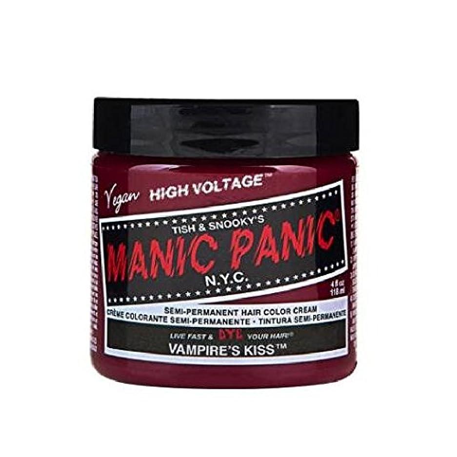 水を飲む楕円形識別MANIC PANIC マニックパニック 118ml Vampires Kiss ヴァンパイアズキッス MC11042