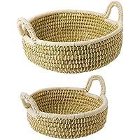 ピープルツリー カイザ&コットン手編み平カゴ(2個セット) ホワイト系 185-129