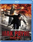 マックス・ペイン <完全版>[Blu-ray/ブルーレイ]