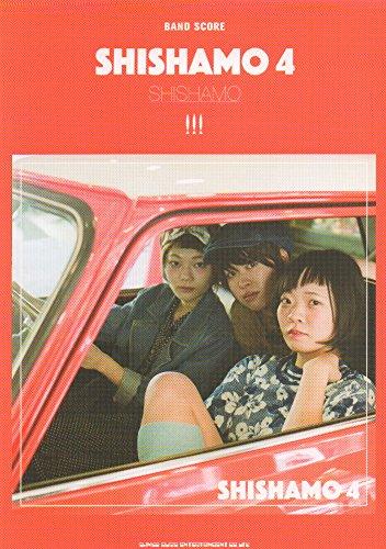 バンド・スコア SHISHAMO「SHISHAMO 4」 シンコーミュージック NEOBK-2174685