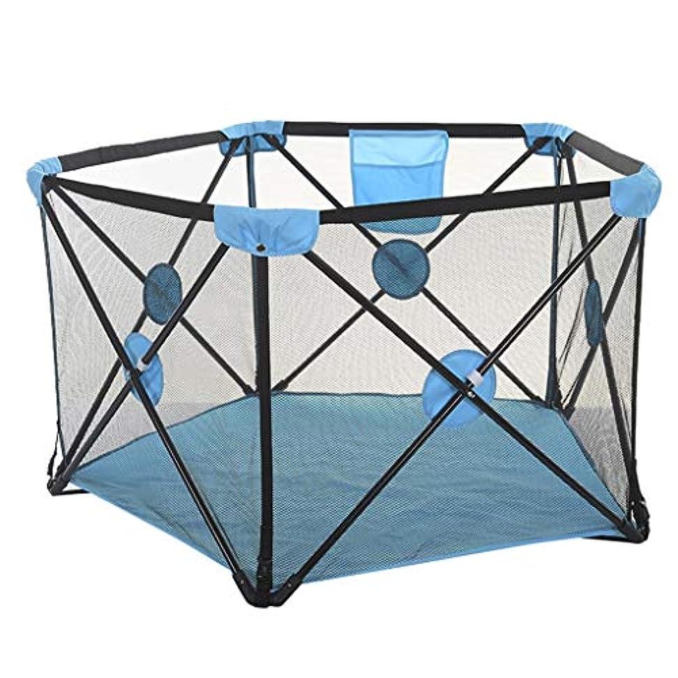 チョップしばしば学ぶXZGang Foldable保護フェンス、ゲームフェンス家庭用ベビーステップガードレール室内セキュリティフェンスクロールゲームフェンス125 * 75 * 70CM 子供用スペース (Size : 125*75*70CM)