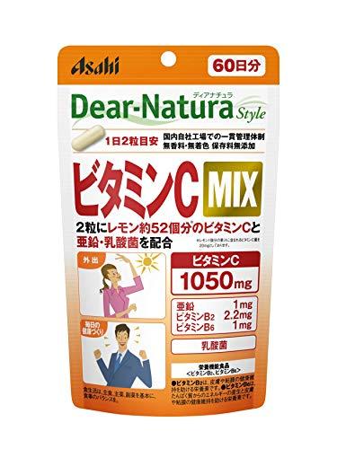 ディアナチュラスタイル ビタミンCMIX 120粒 (60日...