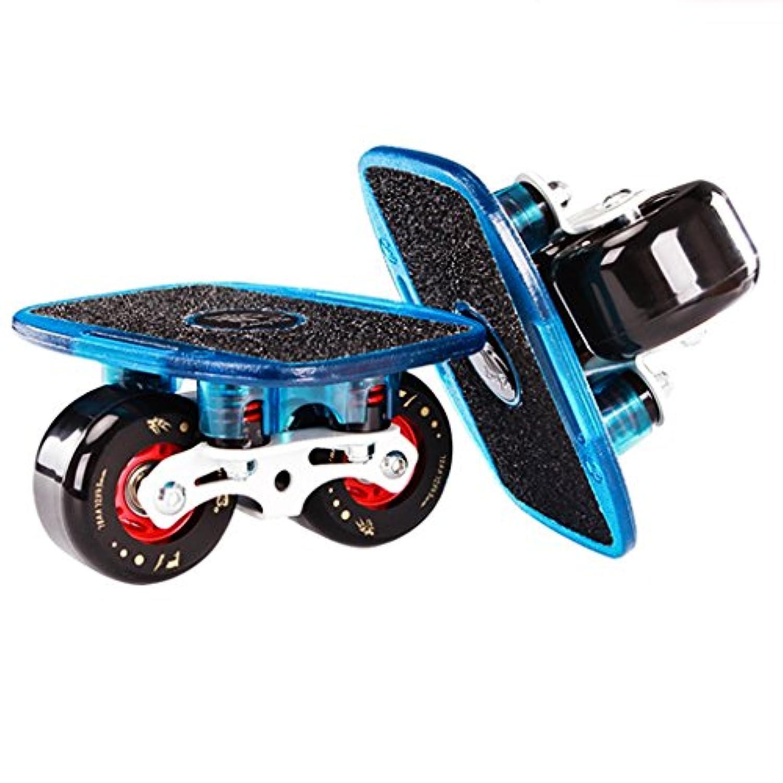 ドリフトボードフライラインスケートフラッシュ大人の子供四輪スプリットスケートボード輸送されたロードスクラブ