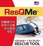 ResQ-Meレスキューミー ライフハンマー車用緊急脱出 ブラック RQM