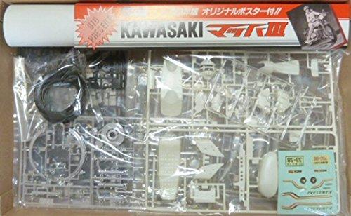 ナガノ 1/8 カワサキ 750-SS マッハ3 1969年版オリジナルポスター付!!