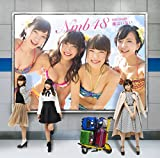 【Amazon.co.jp限定】僕はいない(通常盤Type-C)(DVD付)(オリジナル生写真Type-C付)