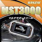 MST3000 バンザイ BANZAI製 故障診断機 マルチサポートツール 次世代型スキャンツール