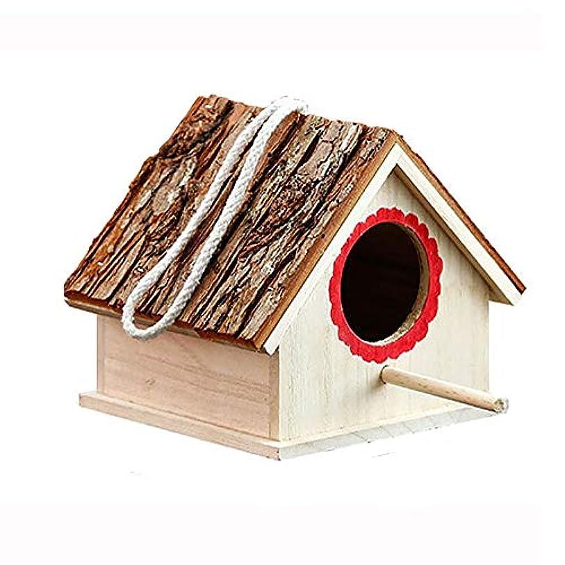 画家モスク壁巣箱 巣箱バードハウスノベルティ鳥の巣箱庭の装飾鳥ボックス屋外鳥のための木箱の家 (Color : Natural, Size : 17.5x16x15cm)