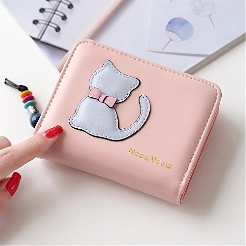 かわいい女性の財布 (ピンク)