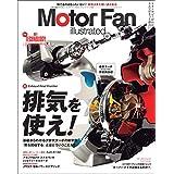 Motor Fan illustrated Vol.151