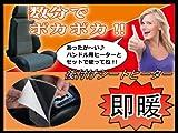 バーニィ・ブランクス シートヒーター 23-201-002