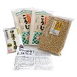 大豆を選べる味噌作りセット(とよまさり大豆) 味噌作りマニュアル付 出来上がり約3kg