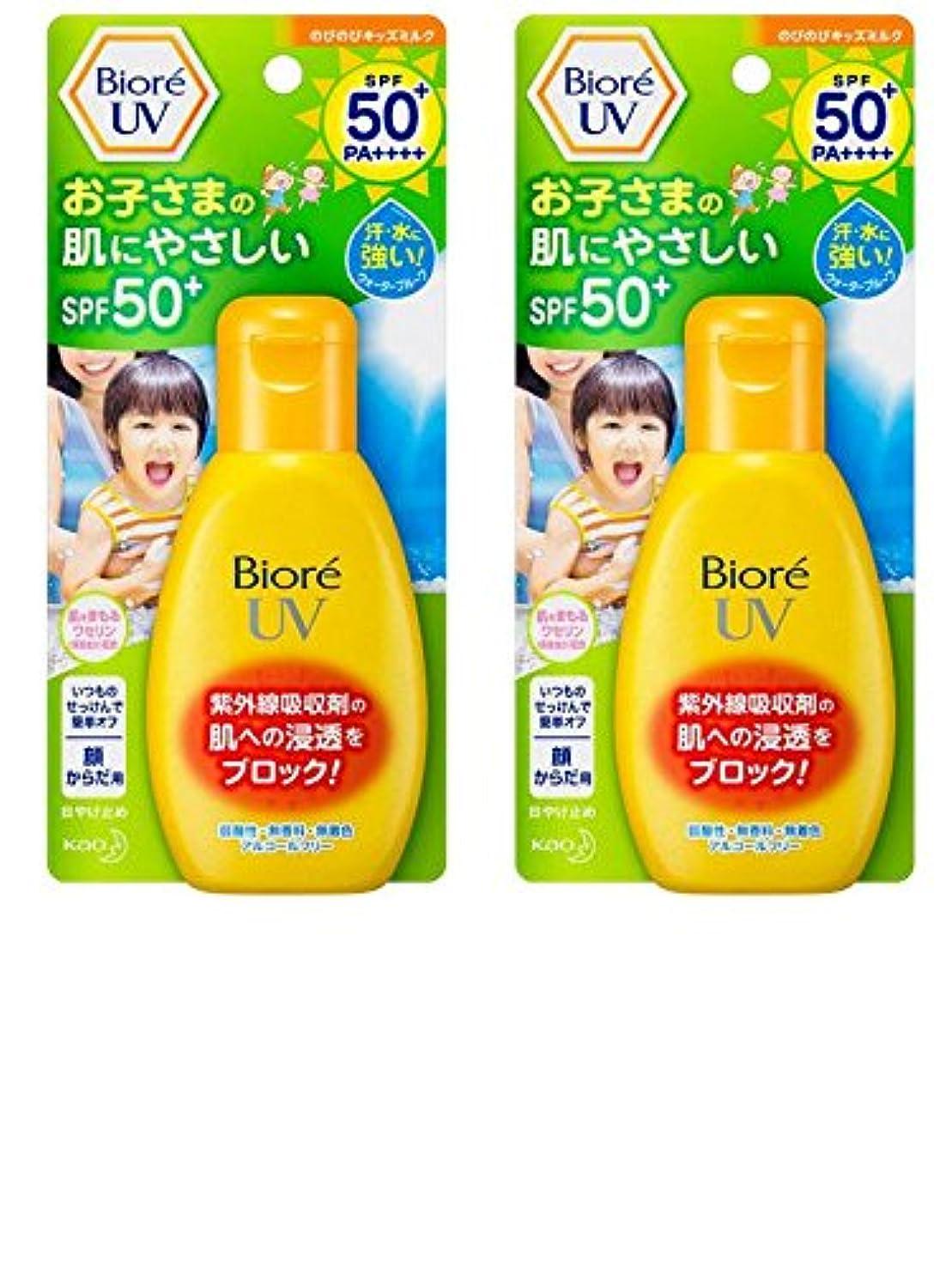 実際の面では提供【まとめ買い】ビオレ UV のびのびキッズミルク SPF50+/PA++++ 90g × 2個