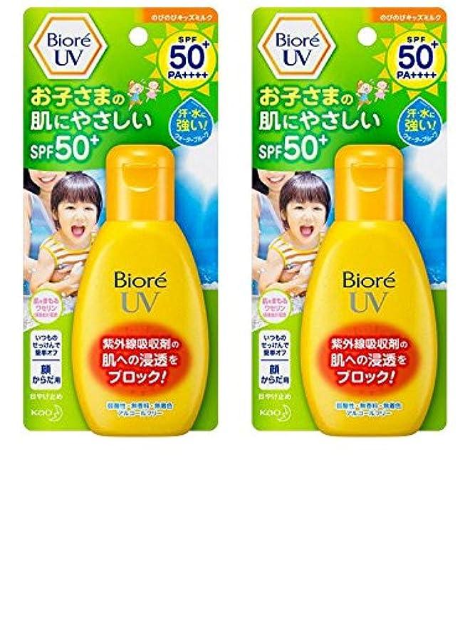 翻訳トリッキー同一性【まとめ買い】ビオレ UV のびのびキッズミルク SPF50+/PA++++ 90g × 2個