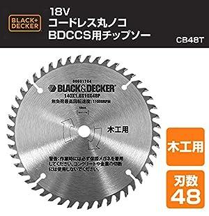 ブラックアンドデッカー(BLACK+DECKER) 18V コードレス丸ノコ BDCCS用チップソー(刃数48) CB48T