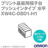 オムロン(OMRON) XW4C-08D1-H1 (10個入) コネクタ端子台電線側端子台 水平タイプ 8極 (端子ピッチ3.5mm) NN