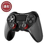 PS4 コントローラー 連射 ワイヤレス Blitzl PS4 fpsコントローラー PS4 Pro/Slim PC対応 無線 USB Bluetooth 接続