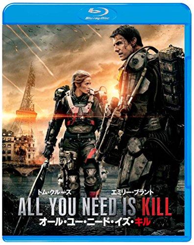 オール・ユー・ニード・イズ・キル ブルーレイ&DVDセット(初回限定生産/2枚組/デジタルコピー付) [Blu-ray]の詳細を見る