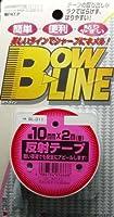 TOYO MARK [ 東洋マーク製作所 ] ラインテープ トーヨー 反射テープ WH BL-311 [ 品番 ] BL311