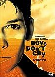 ボーイズ・ドント・クライ [DVD] 画像
