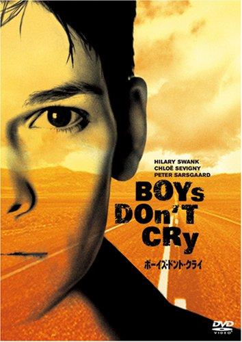 ボーイズ・ドント・クライ [DVD]の詳細を見る