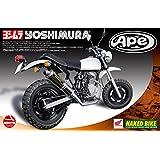 青島文化教材社 1/12 バイクシリーズ No.58 ホンダ エイプ50 ヨシムラ仕様 プラモデル
