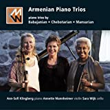アルメニアのピアノ三重奏曲集