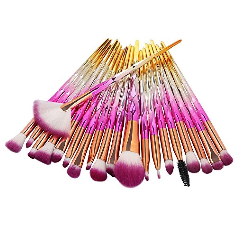 宣言するエールFeteso メイクブラシ メイクブラシセット 多色 20 本セット 人気 化粧ブラシ ふわふわ 敏感肌適用 メイク道具 プレゼント アイシャドウ アイライナー Makeup Brushes Set