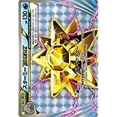 【シングルカード】CP6)スターミーBREAK/RR/030/087
