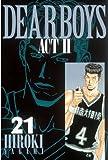 DEAR BOYS ACT II(21) (月刊少年マガジンコミックス)