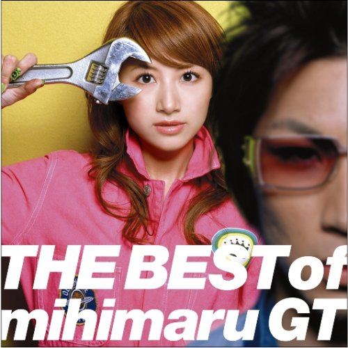 THE BEST of mihimaru GT(DVD付)
