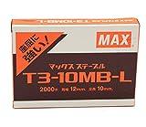 マックス(MAX) ステープル T3-10MBL