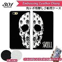 301-sanmaruichi- iPhone7 ケース iPhone7 手帳ケース 手帳型 おしゃれ ドクロ 骸骨 がいこつ スカル skull メンズ ブラック かっこいい A シボ加工 高級PUレザー 手帳ケース ベルトなし