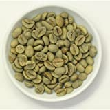 【コーヒー生豆】 ジャバ ロブスタ 500g×1