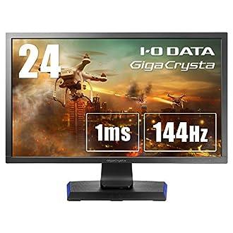 I-O DATA ゲーミング モニター ディスプレイ 24型 EX-LDGC241HTB(144Hz/1ms/DisplayPort/スピーカー付/ピボット/3年保証/土日もサポート)