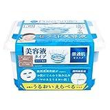 PureSmile(ピュアスマイル) フェイスパック エッセンスマスク 30枚セット セラミド美容液・3S03