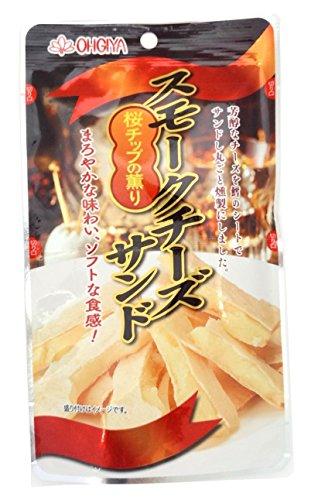 扇屋食品 スモークチーズサンド 45g×5袋入り