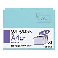 コクヨ 1/3カットフィルダー A4-3FS-B 青 【5パックセット】
