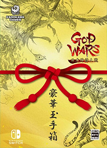 GOD WARS(ゴッドウォーズ) 日本神話大戦 数量限定版「豪華玉手箱」