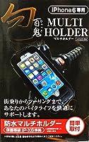 百鬼(ヒャッキ) iPhone6専用 ハンドルマウント 防水マルチホルダー「包」HOLD-B9