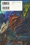 ドラゴンランス 魂の戦争 第三部 消えた月の竜(D&D スーパーファンタジー) 画像