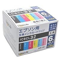 【Luna Life】 エプソン用 互換インクカートリッジ IC6CL32 6本パック LN EP32/6P