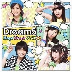 Dream5「Look at Me!」のジャケット画像
