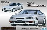 フジミ模型 1/24 インチアップシリーズNo.84 ニッサン S14 シルビアK's エアロ'96/オーテックバージョン