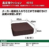 高反発クッション40cm×40cm (1枚入, 綿 茶 10cm厚)