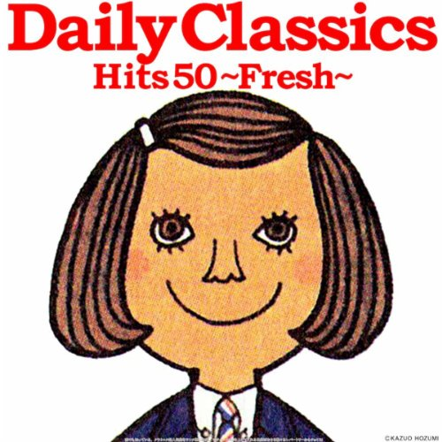Daily Classics Hits50~FRESH~ 誰...
