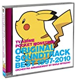 TVアニメ ポケットモンスター オリジナルサウンドトラックベスト1997‐2010 ?オーケストラアレンジ 宮崎慎二?